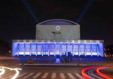 palazzo dei congressi 7